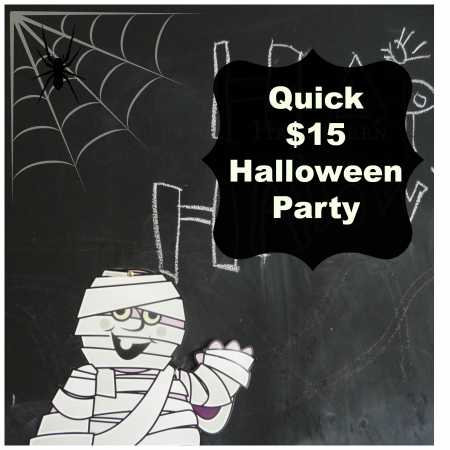 budget-Halloween-party-oriental-trading-decorations-quick